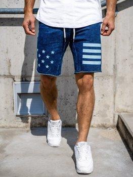 Мужские спортивные шорты темно-синие Bolf EX02