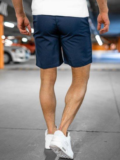 Темно-синие мужские спортивные шорты Bolf HH037